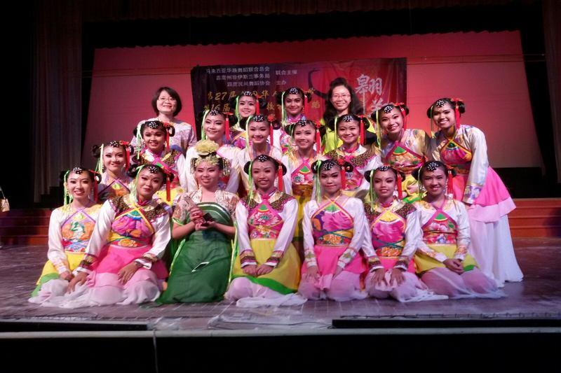 Tarian Kebudayaan Cina