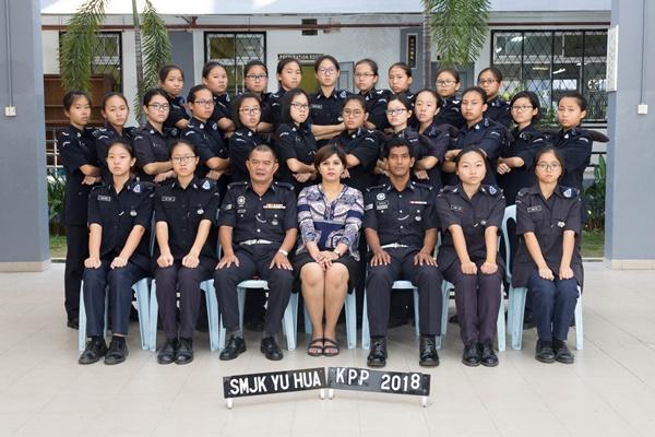 Pasukan Kadet Polis