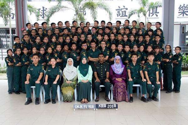 Pasukan Kadet Remaja Sekolah