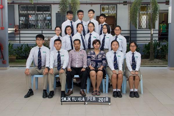 Pasukan Peronda Sekolah