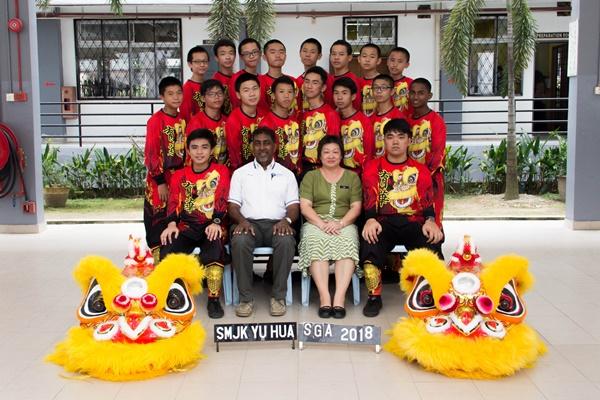 Pasukan Tarian Singa